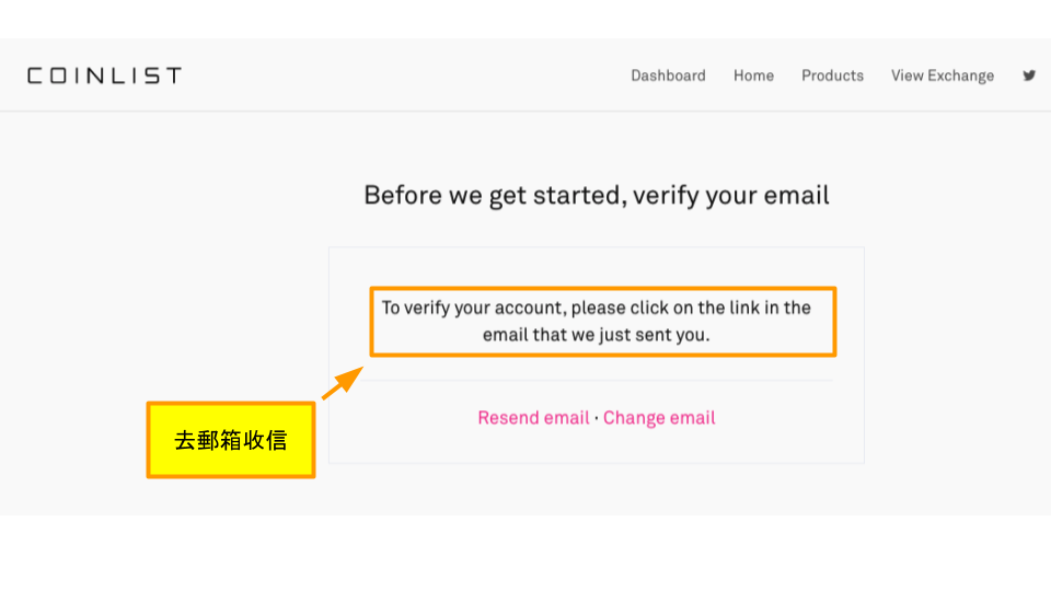 CoinList verify your email
